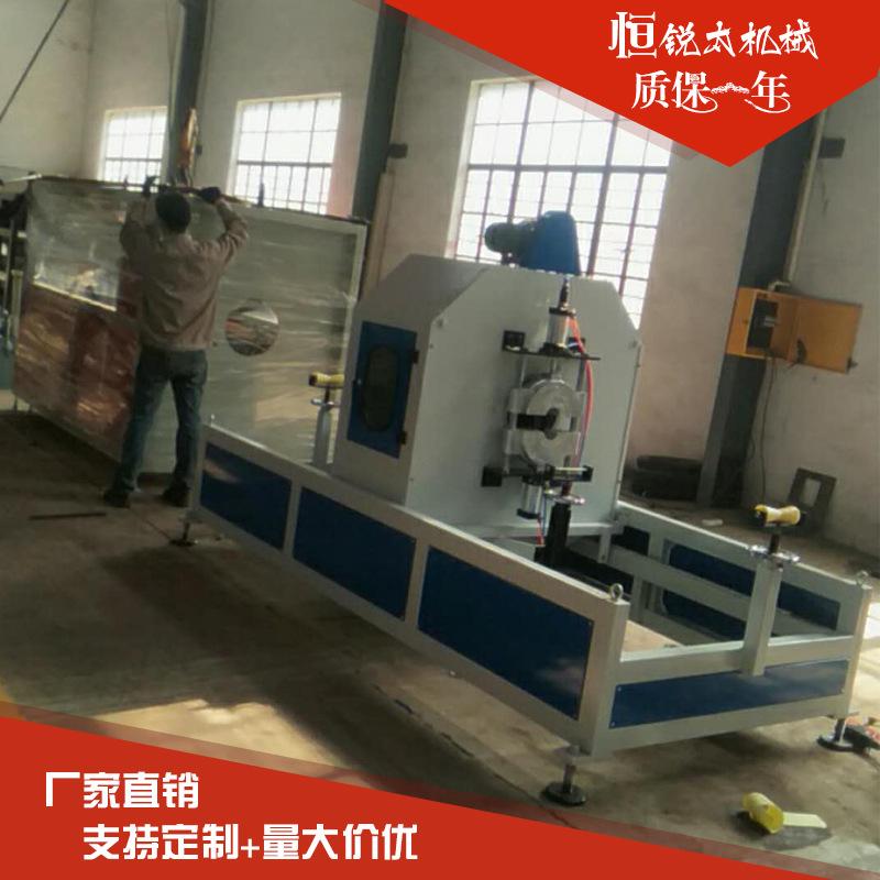 PVC塑料环行切割机