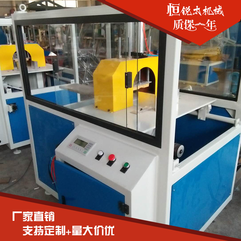 PVC型材切割机