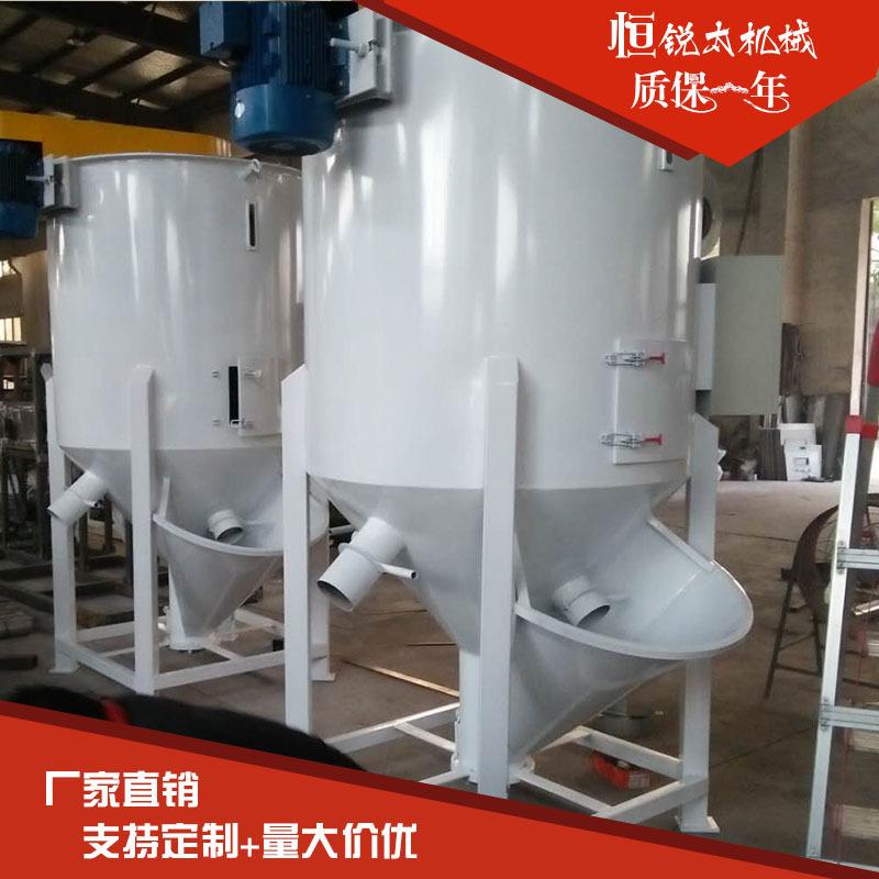 立式混合干燥机