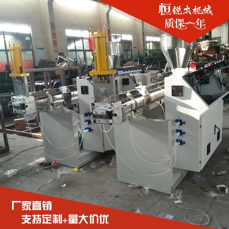 PVC塑料热切单双螺杆挤出机 锥形塑料回收造粒机