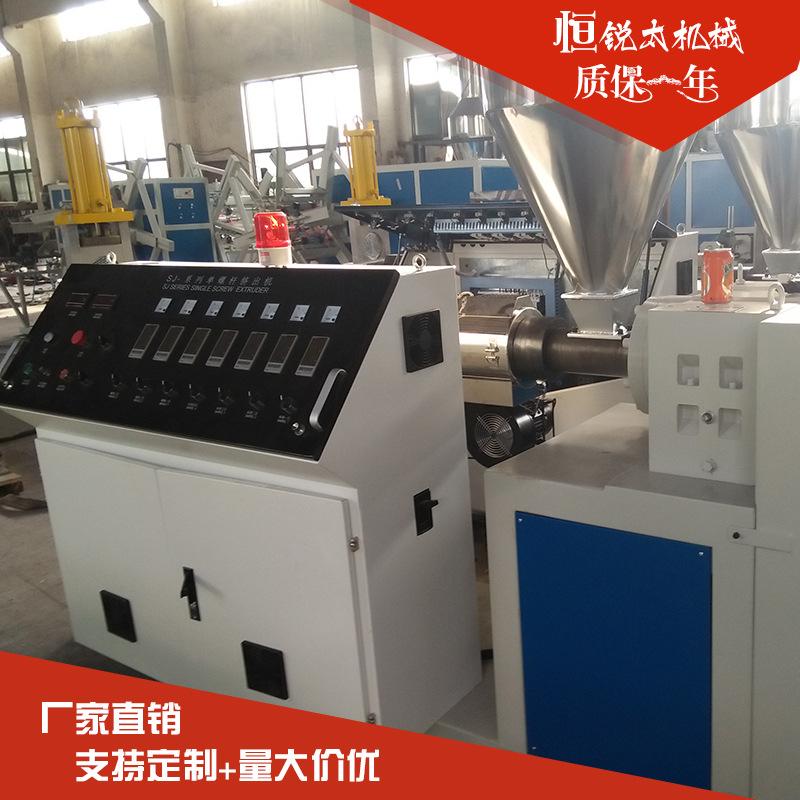 PVC塑料热切单双螺杆挤出机锥形塑料回收造粒机